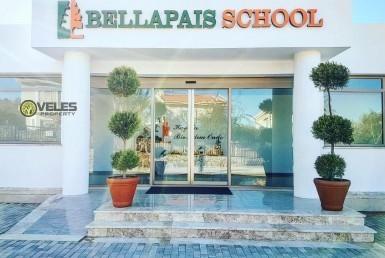 Bellapais School