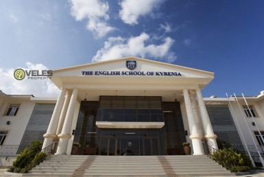 English School of Kyrenia