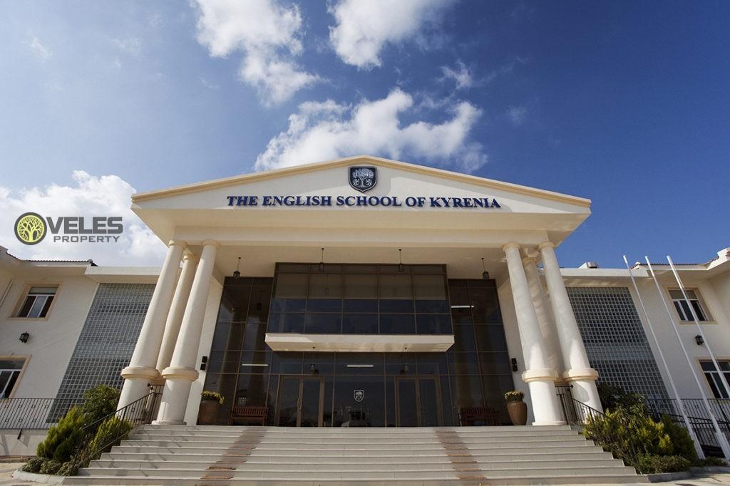 English School of Kyrenia (ESK)