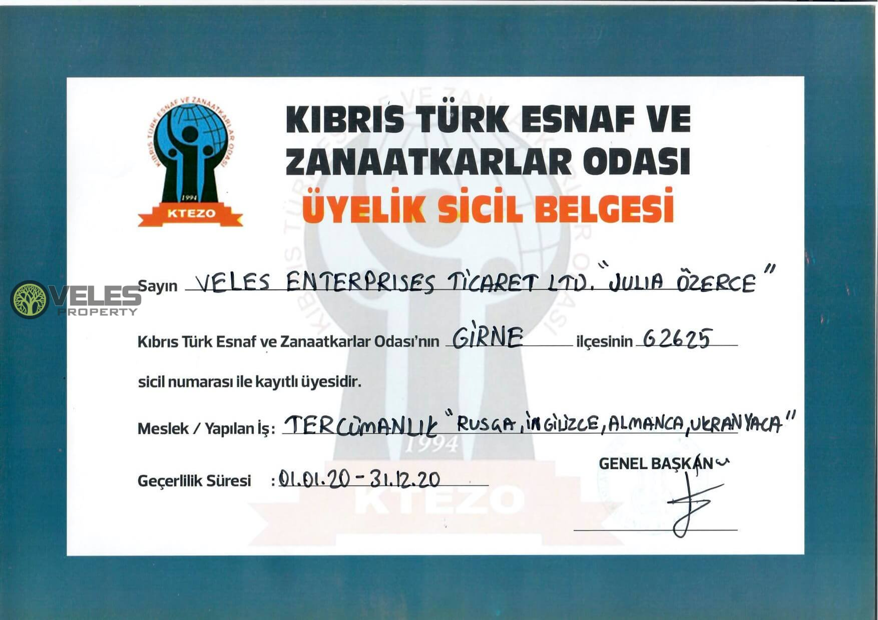 Veles Translation License