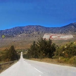 Geography North Cyprus Veles