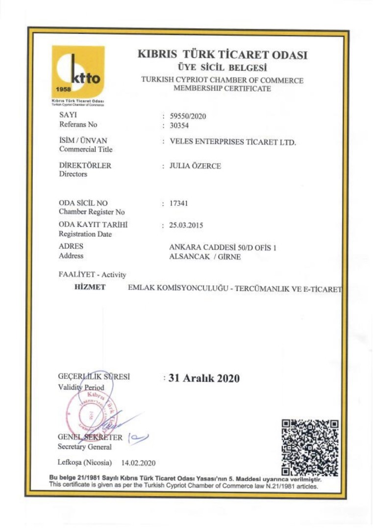 License of the Chamber of Commerce of the Turkish Republic of Northern Cyprus