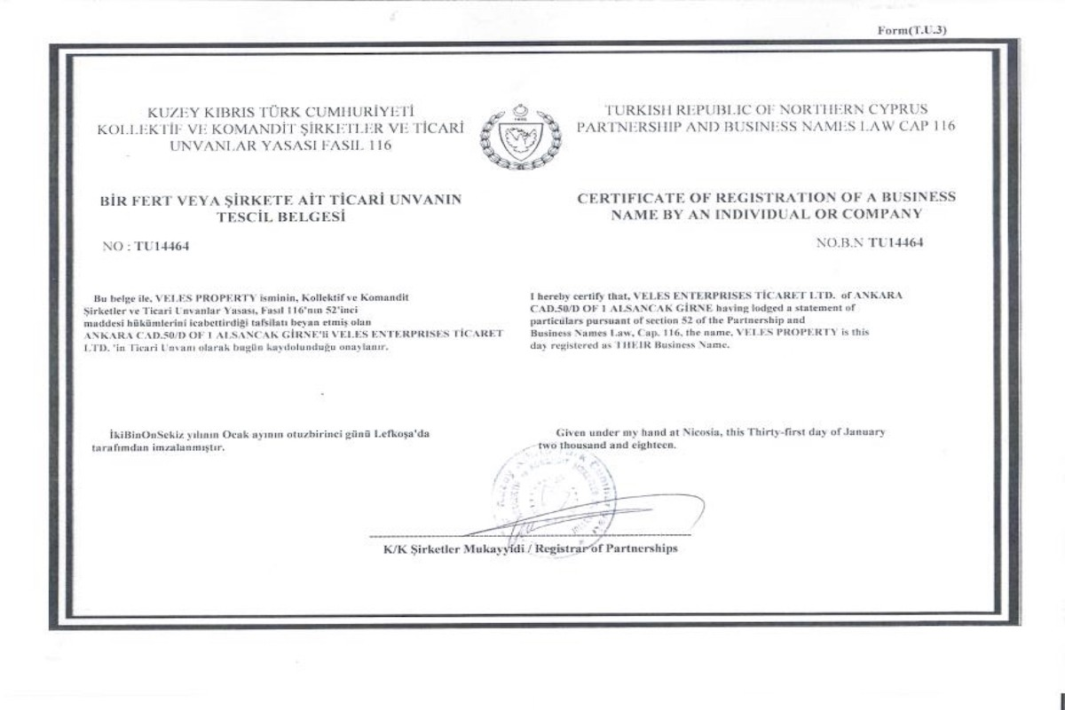 Certificate of registration of the company name by an individual or legal entity