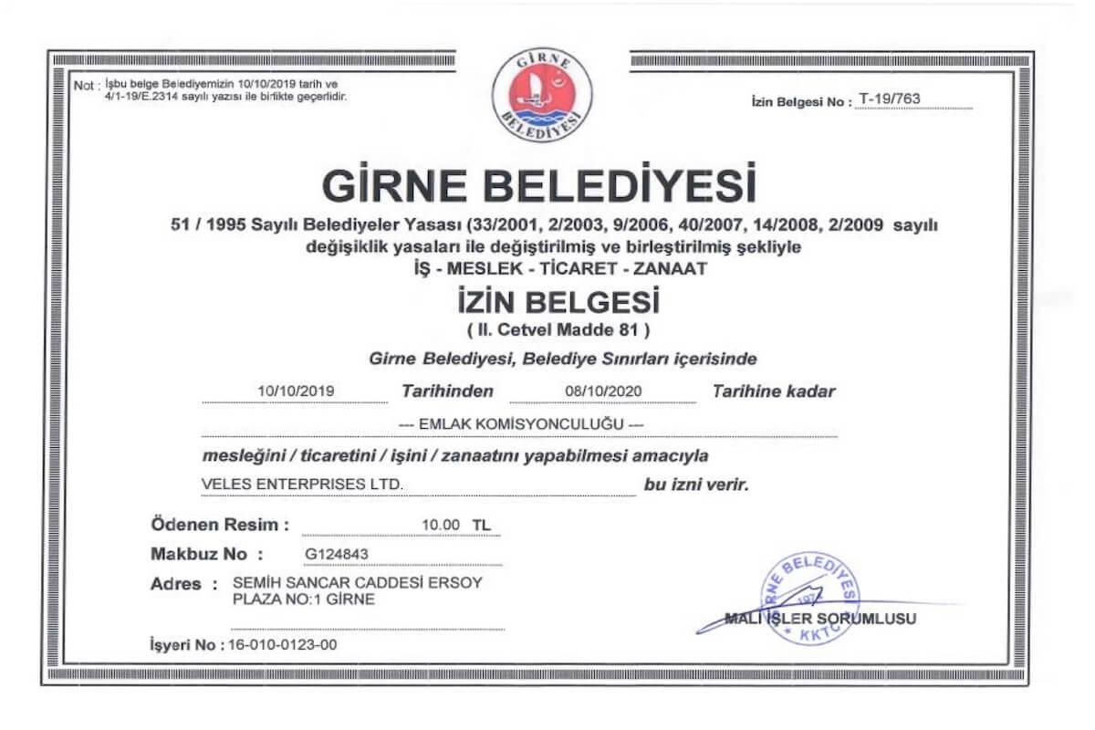 Municipal Professional License