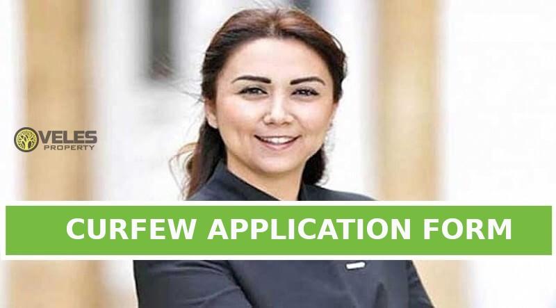 Curfew application form