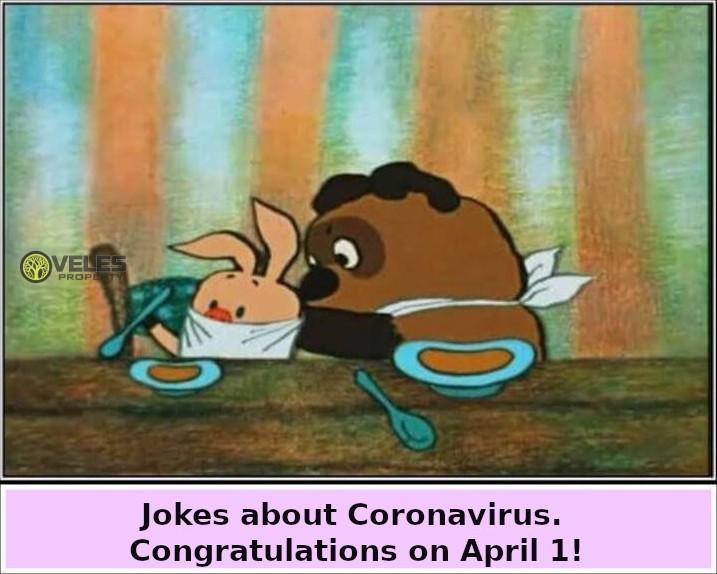 Jokes about Coronavirus. Congratulations on April 1!